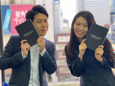 株式会社グラスト 大阪オフィス(勤務地:八尾市JR八尾周辺)の画像・写真