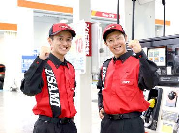 宇佐美ガソリンスタンド ※357号浜野店(ENEOS・エネオス) U-01の画像・写真