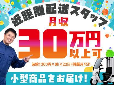 株式会社エフオープランニング 【関東】 柴崎エリアの画像・写真