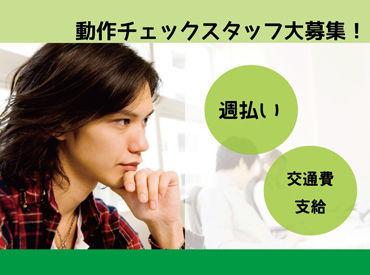 株式会社エクシードキャリアの画像・写真