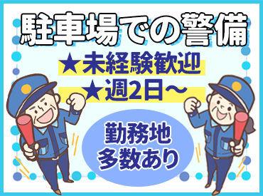 日本保安管理保障株式会社 (勤務地:アル・プラザ枚方)の画像・写真