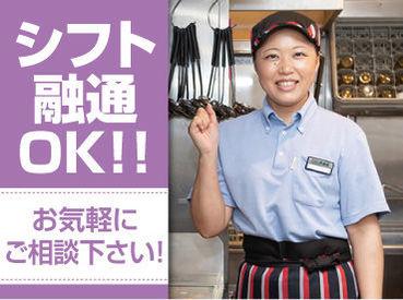 カレーハウスCoCo壱番屋 今治喜田村店の画像・写真