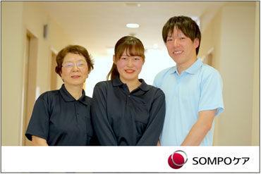 SOMPOケア 秋田かたがみ 訪問介護/j01023495cc2の画像・写真