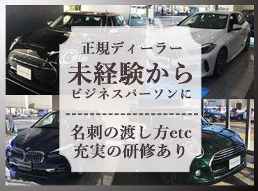 株式会社モトーレン札幌の画像・写真