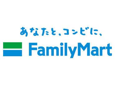 ファミリーマート 武雄北方インター店の画像・写真
