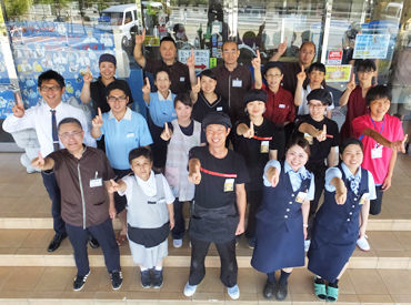 駿河健康ランド (クア・アンド・ホテルグループ)の画像・写真