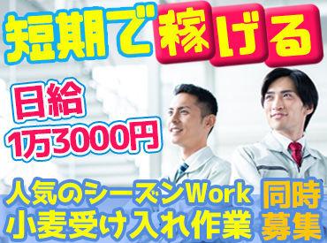 東勝物流株式会社の画像・写真