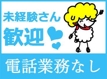 株式会社エスプールヒューマンソリューションズ 北海道支店(勤務地:大通)の画像・写真