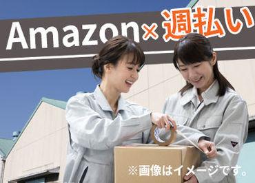 キャリアロード株式会社 渋谷事業所  ※勤務地:新砂エリアの画像・写真
