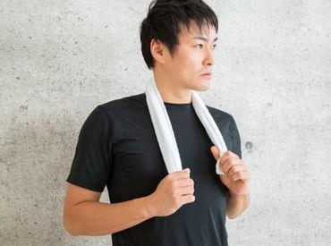 株式会社新東京開発の画像・写真