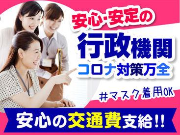株式会社トライ・アットリソース/TS17電気ビル前(富山)0102Bの画像・写真
