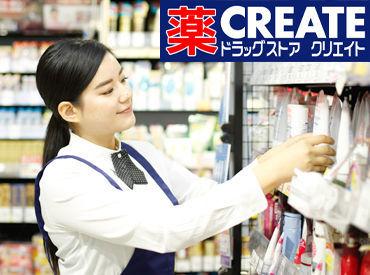 クリエイトエス・ディー 川崎小杉陣屋町店 [360] の画像・写真