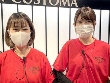 カスタマカフェ 八重洲店の画像・写真
