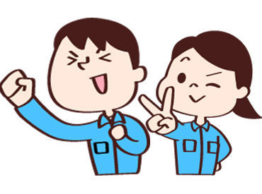 有限会社福岡ダストサービスの画像・写真