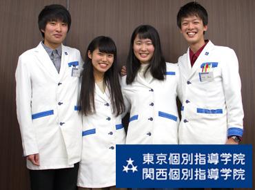東京個別指導学院 (ベネッセグループ) 町屋教室の画像・写真