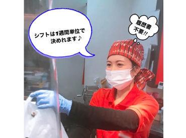 築地銀だこ アピタ松阪三雲店の画像・写真