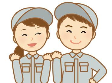 株式会社三協輸送サービスの画像・写真