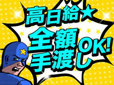 株式会社リンクスタッフグループ 横浜支店の画像・写真