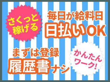 株式会社リージェンシー 新宿支店/SJMB210412001OLの画像・写真