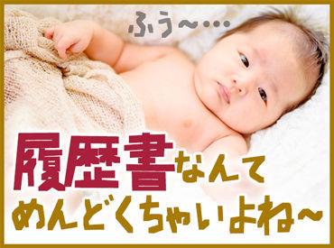 株式会社綜合キャリアオプション  【1401CU0113GA★2】の画像・写真