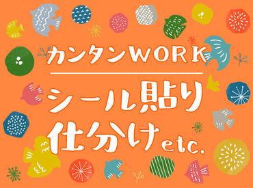 teikeiworksTOKYO 成田支店/TWT127Sの画像・写真