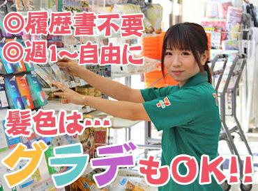 有限会社広嶋屋本店 セブンイレブン川崎小田栄1丁目店の画像・写真