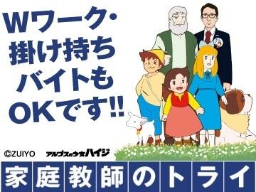 株式会社トライ・アットリソース/TS03飯田橋0102Aの画像・写真