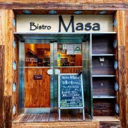 Bistro Masaの画像・写真