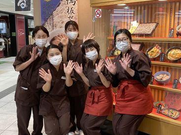 そば茶屋 小諸 新杉田店 【001】の画像・写真