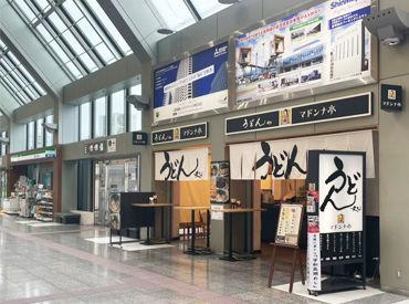 うどん処 マドンナ亭 松山空港店の画像・写真