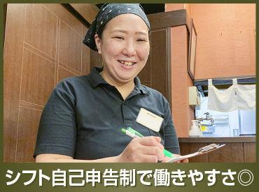 おらが蕎麦 静岡駅アスティ店の画像・写真