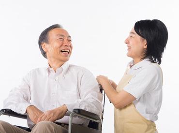 株式会社健康会 旭川本部の画像・写真