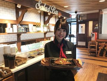 ステーキガスト 大分木ノ上店<018062>の画像・写真