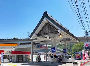 松永瓦斯株式会社 セルフ松永東街道S.S.の画像・写真