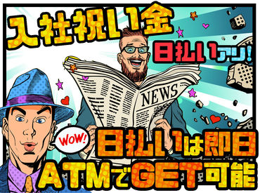 共栄セキュリティーサービス株式会社 浜松事務所[402] の画像・写真