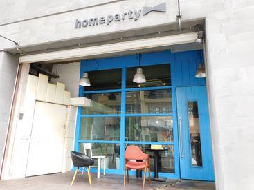 株式会社ホームパーティの画像・写真