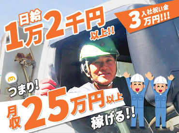有限会社加藤工務店の画像・写真