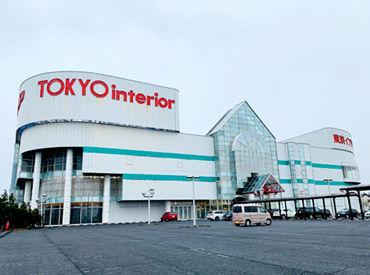 東京インテリア家具 秋田店の画像・写真