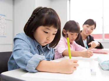 トイズアカデミー中川教室の画像・写真