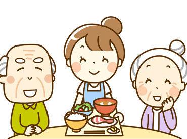 京都マルタマフーズ株式会社 ※勤務先:長尾保育園の画像・写真