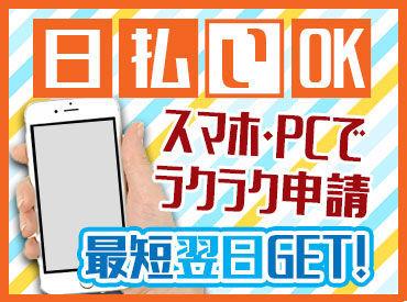 株式会社ゼロン東海(勤務地:愛知県名古屋市中川区)の画像・写真