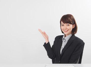 SGフィルダー株式会社 ※滋賀里エリア/t305-7001の画像・写真