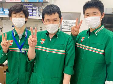 セブンイレブン 横浜上川井町店の画像・写真