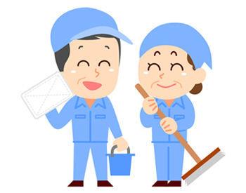 日本環境マネジメント株式会社の画像・写真