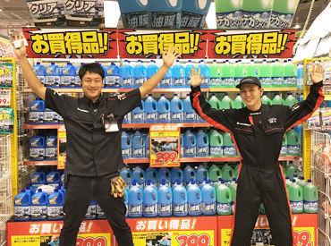 スーパーオートバックス 泉北原山台店の画像・写真