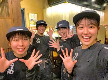 牛角 松江上乃木店の画像・写真