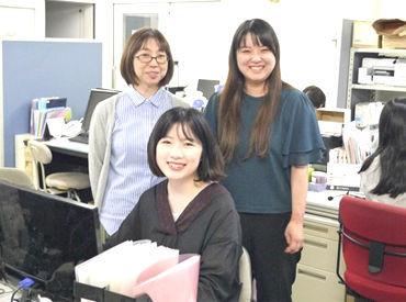 株式会社富澤商店 相模原配送センターの画像・写真