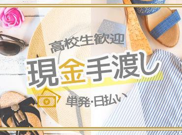 フクイ流通サービス株式会社 西船橋支店の画像・写真
