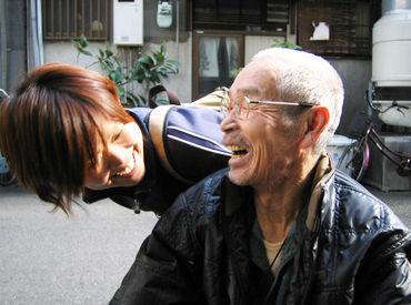 ハート介護サービス 天王寺の画像・写真