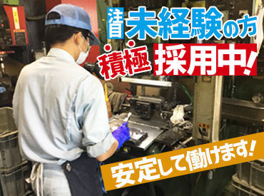 渋谷工業株式会社の画像・写真